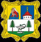 Znak města Mariánské Lázně